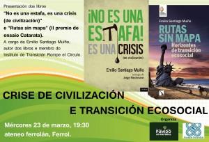 Presentación dos libros de Emilio Santiago Muíño o mércores 23 no Ateneo Ferrolán